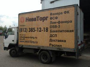Доставка автотранспортом по Санкт-Петербургу