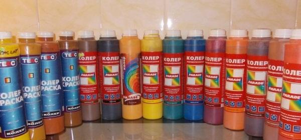 Цветной концентрат для краски